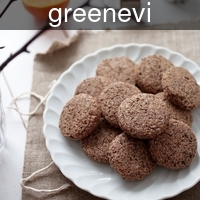 greenevi_almond_and_